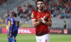 ابطال افريقيا : الاهلي المصري يودع البطولة بعد فوز خجول على صن داونز