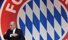 بطولة ألمانيا: بايرن يمهل نفسه ثلاثة أسابيع لإيجاد بديل لكوفاتش