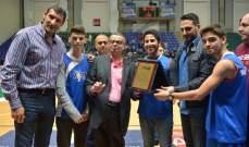 الاتحاد اللبناني يكرم جمهور نادي هوبس