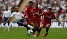 خاص: غاب هجوم توتنهام فتسيد ليفربول المباراة وحصد النقاط الكاملة
