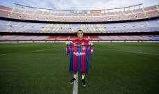 برشلونة يعلن التعاقد مع سيرجينيو ديست
