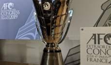 رسميا : الصين تستضيف كأس آسيا 2023