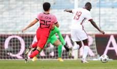 المنتخب القطري يخسر بصعوبة أمام نظيره الكوري الجنوبي
