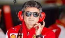 تقارير: ماتياشي يعود للفورمولا 1 من خلال استون مارتن