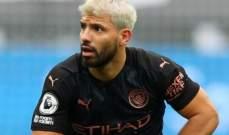 برشلونة فشل في التعاقد مع اغويرو مرتين