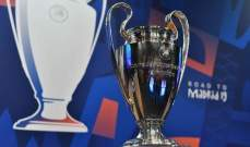موجز المساء: قرعة دوري الأبطال والدوري الأوروبي، رونالدو يعود للمنتخب، والاتحاد الدولي يقرر زيادة عدد منتخبات مونديال قطر