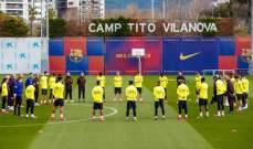 تدريبات برشلونة تشهد دقيقة صمة حداداً على كوبي براينت