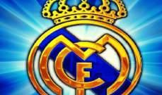 ايندا : ريال مدريد سيعقد صفقة نارية في الشتاء