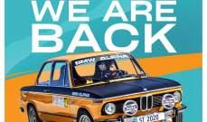 النادي اللبناني للسيارات والسياحة  ينظّم السباق الثاني للسرعة الاحد