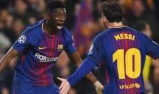 صفقة تلوح بالافق بين برشلونة وليفربول