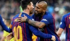 بطولة إسبانيا: برشلونة لمواصلة زحفه قبل القمة المرتقبة ضد أتلتيكو