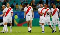 تقييم لاعبي مباراة التشيلي والبيرو