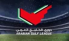 عجمان يفوز على الإمارات برباعية في الدوري الإماراتي