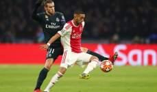 رقم مميز للمغربي حكيم زياش امام ريال مدريد