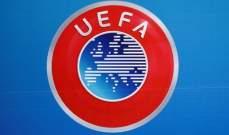 تأجيل جميع المنافسات الكروية في اوروبا حتى اشعار اخر