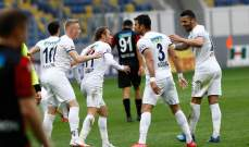 الدوري التركي: قاسم باشا يسقط امام جينتشلاربيرليغي