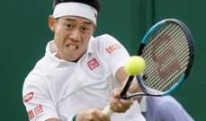 نتائج مميزة في بطولة فيينا ونيشيكوري ينسحب