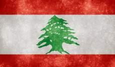 لبنان يرفع حصته من الذهب في الالعاب العالمية للاولمبياد الخاص