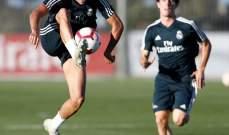 ريال مدريد يواصل التدريبات لمواجهة ليفانتي
