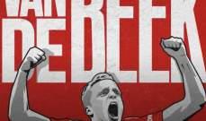 مانشستر يونايتد يعلن التعاقد مع دي بيك