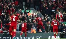 ليفربول يؤدب إيفرتون في مباراة مثيرة