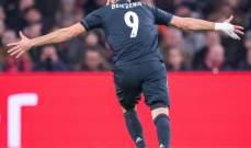 موجز الصباح: ريال مدريد يتخطى اياكس، توتنهام يضرب شباك دورتموند بثلاثية، عودة الدوري الاوروبي وسقوط الزمالك في أفريقيا