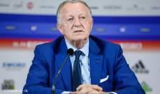 رئيس ليون يواصل القتال لاستئناف الدوري الفرنسي