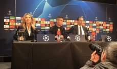 خاص: ما هي أبرز مباريات سهرة الليلة في دوري الأبطال الأوروبي ؟