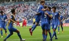 اولسان هيونداي يتوج بطلا لدوري أبطال آسيا للمرة الثانية في تاريخه