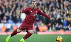 ليفربول يترك شاكيري وراءه