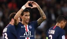 موجز الصباح: باريس سان جيرمان يفتتح مشواره بثلاثية امام نيم وجماهيره تهاجم نيمار وخسارة ريال مدريد امام روما