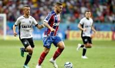 الدوري البرازيلي: سييارا يفاجئ باهيا ويجره للهزيمة