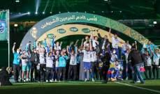 خاص: الهلال يستغل خطأ المدرب فيتوريا ويحقق لقب الكأس على حساب النصر