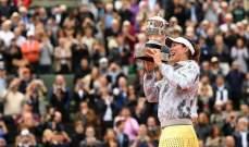ريو 2016 :موغوروزا تتقدم في منافسات كرة المضرب