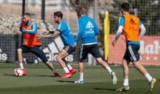ريال مدريد يواصل استعداداته للقاء بلد الوليد