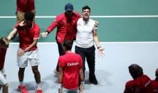 كندا تبلغ نهائي كأس دايفيز لأول مرة في تاريخها