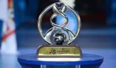 اتجاه لاعتماد التعديلات الجديدة في بطولة دوري أبطال آسيا