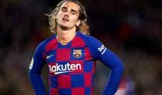 غريزمان قد يرحل عن برشلونة