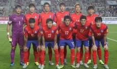 نظرة سريعة على منتخب كوريا الجنوبية المشارك في كاس العالم2018