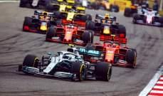 الفورمولا 1 تخسر راعي رسمي مهم