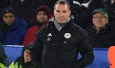 رودجرز يأمل في تأكيد فوز ليفربول بالدوري الممتاز في أنفيلد