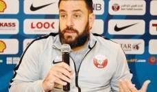 مدرب قطر الاولمبي : سعيد بما حققناه امام افغانستان