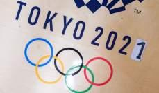 أخصائي الطب الرياضي شورجل يؤكد صعوبة إقامة دورة أولمبية آمنة في طوكيو
