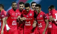شباب الأهلي والظفرة يكملان ربع نهائي كأس رئيس الامارات