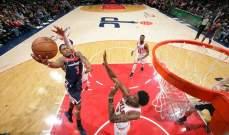 NBA : واشنطن ويزيردز يفوز على شيكاغو بولز