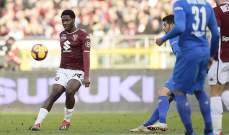 الاتحاد الايطالي يعاقب مدافع تورينو