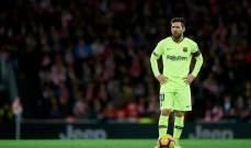 برشلونة يستعد لتمديد عقد نجمه الاول