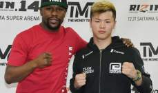 ملاكمة: مباراة استعراضية بين مايويذر وناسوكاوا في طوكيو 31 كانون الأول
