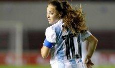 أتلتيكو مدريد يضم ميسي الكرة النسائية