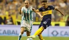 بوكا جونيورز يتلقى الخسارة الأولى هذا الموسم في الدوري الارجنتيني